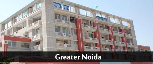 Heart Hospital in Noida - Best Hospital in Noida, Delhi NCR