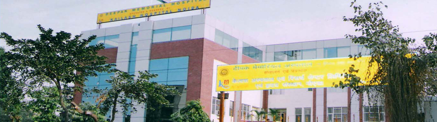 Best Hospital in Noida   Kailash Hospital in Noida   Super